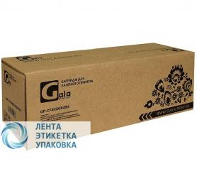 Картридж GalaPrint GP-CF362X/040H (№508X) для принтеров HP Color LaserJet